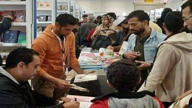 Photo of وزيرة الثقافة: 3.8 مليون زاروا معرض الكتاب هذا العام