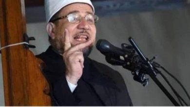 Photo of مزايا ومكافآت للأئمة و محاور للأوقاف في تجديد الخطاب الديني