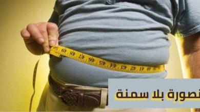 Photo of مبادرة المنصورة بلاسمنة