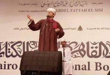 "Photo of ""محمود التهامى"" يشعل حماس جمهور معرض الكتاب"