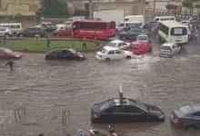 Photo of تعطيل الدراسة بالمدارس والجامعات غدا لسوء الأحوال الجوية