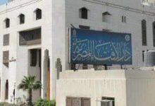 Photo of مرصد الإفتاء المصري: تركيا تستغل الأماكن المقدسة بمكة لأهداف سياسية