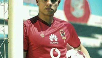Photo of سعد سمير يواصل برنامجه العلاجي