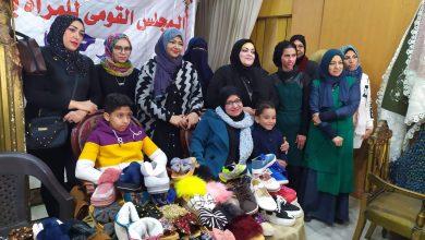 Photo of افتتاح معرض منتجات المجلس القومى للمرأة بدمياط