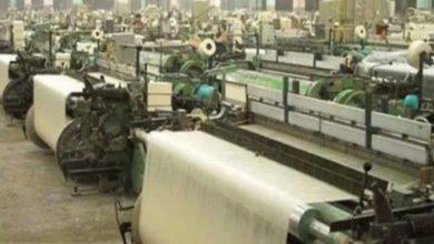 Photo of في المحلة.. أول وأكبر مصنع غزل ونسيج في العالم