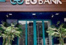Photo of كورونا يصيب بنك مشهور ويتسبب في إغلاقة