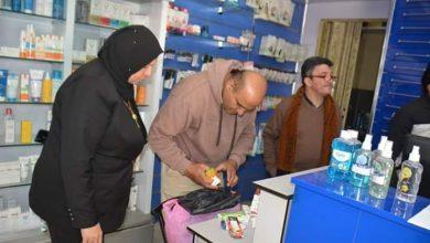 Photo of حملة موسعة لضبط سوق المستلزمات الطبية بالدقهلية