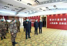 Photo of الرئيس الصيني يعلن رسميا هزيمة فيروس كورونا