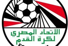 Photo of رسميًا.. لجنة الحكام تقدم استقالتها لاتحاد الكرة