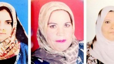 Photo of صرف مساعدات ضحايا حادث البسلة بالدقهلية