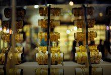 Photo of أسعار الذهب تسجل تراجعاً بقيمة 4 جنيهات