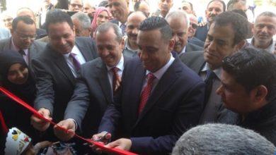 Photo of إفتتاح قسم الغسيل الكلوي بمستشفي شبراهور المركزي