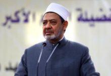 Photo of شيخ الأزهر يدعم صندوق مواجهة الكوارث