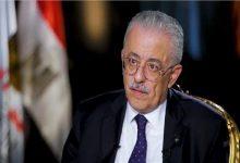 Photo of وزير التعليم: هؤلاء معفيين من المصاريف