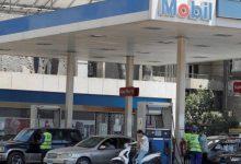 Photo of تخفيض اسعار المنتجات البترولية بداية من أبريل