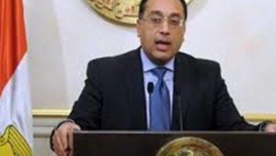 Photo of رئيس الوزراء يصدر قرارات إستثانية للعاملين بالدولة