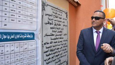 Photo of محافظ الدقهلية يفتتح مدرستين بتكلفة 17 مليون جنيه