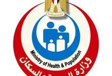 Photo of تعرف على عدد المصابين بفيروس كورونا المستجد فى مصر