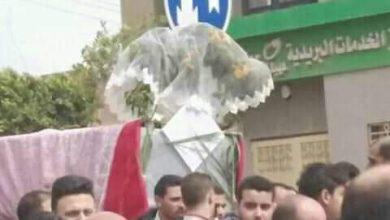 Photo of وفاة عروس بفستان الزفاف بالشرقية