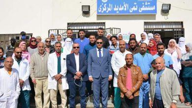 Photo of محافظ الدقهلية يتفقد مستشفى العزل بتمي الامديد