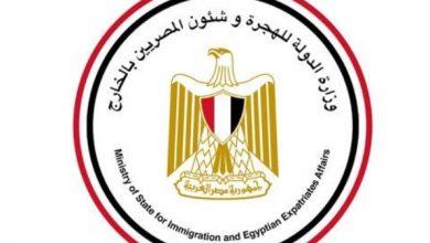 Photo of الكويت تصدر قرار إستثنائي بشأن عودة المصريين