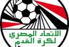 Photo of اتحاد الكرة يعلن تأجيل لقاء الاتحاد والزمالك لسوء الأحوال الجوية