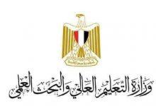 Photo of تعطيل الدراسة يوم السبت بالجامعات والمعاهد