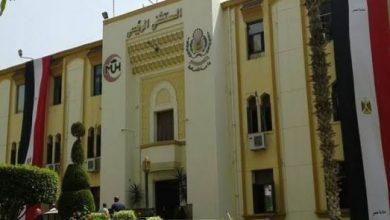 Photo of بيان هام من إدارة مستشفيات جامعة المنصورة حول إصابات كورونا