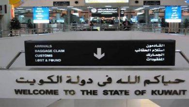 Photo of مصر تنسق عودة مواطنيها  للكويت حاملي الإقامة