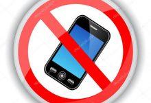 Photo of تحذير للمواطنين من الاقتراب من الهواتف المحمولة لهذا السبب!!