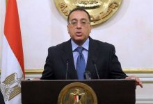 Photo of ملخص قرارات رئيس الوزراء في المؤتمر الصحفي
