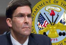 Photo of إصابة وزير الدفاع الأمريكي ونائبة بفيروس كورونا
