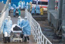 Photo of تسجيل 46 حالة جديدة بفيروس كورونا وحالة وفاة واحدة