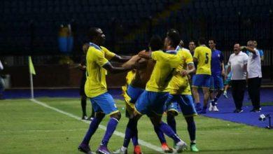 Photo of تعرف على موعد مباراة الإسماعيلي ضد الجونة فى الدوري المصري