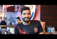Photo of استدعاء صالح جمعة لاعب الأهلي للنيابة