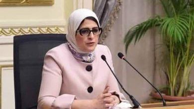 Photo of رفع مدة العزل إلي 28 يوماً كأجراء إحترازي