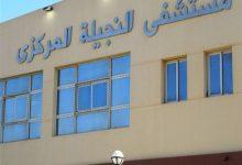 Photo of شفاء 11 حالة من 48 حالة كورونا إيجابية بمستشفى النجيلة العام