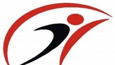 """Photo of الاتحاد المصري للرياضة للجميع ينظم مسابقة جديدة """"أون لاين"""""""