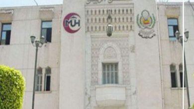 Photo of الشعراوى مديرا لمستشفى المنصورة الجامعى الرئيسى