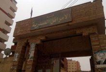 Photo of إصابة 16 من الطاقم الطبي بمستشفى الصدر بدكرنس بفيروس كورونا