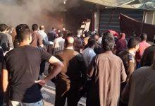 Photo of حريق هائل بسوق شربين