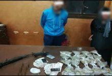 Photo of القبض علي عاطل وزوجته بحيازتهما مواد مخدرة بمركز شربين