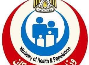 Photo of حقيقة إنتاج علاج مصري لفيروس كورونا