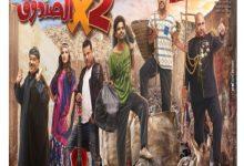 """Photo of """"2 في الصندوق  """"اول بطوله لحمدي المرغني وأوس أوس"""