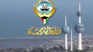 Photo of لا حجر صحى لمخالفى الإقامة بالكويت  عند عودتهم إلى بلادهم