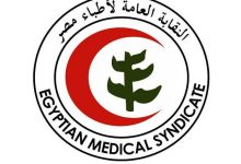Photo of بيان مجلس النقابة العامة للأطباء تعقيباً على واقعة دفن الطبيبة