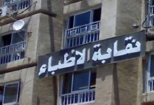 Photo of ١٠٠ الف جنيه لكل شهيد و٢٠ الف لكل طبيب يصاب بالكورونا