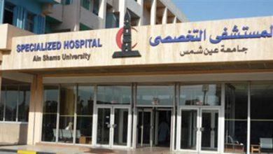 Photo of إصابة 12 من العاملين بمستشفيات جامعة عين شمس بفيروس كورونا