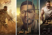 Photo of جميع مسلسلات رمضان 2020