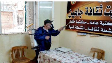 Photo of قصور الثقافة تعقم قاعاتها ضد كورونا